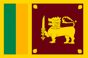 Sri Lanka 国旗